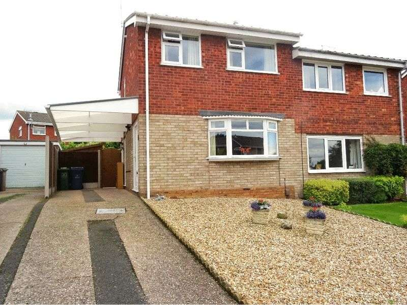 3 Bedrooms Semi Detached House for sale in Stonepine Close, Stafford