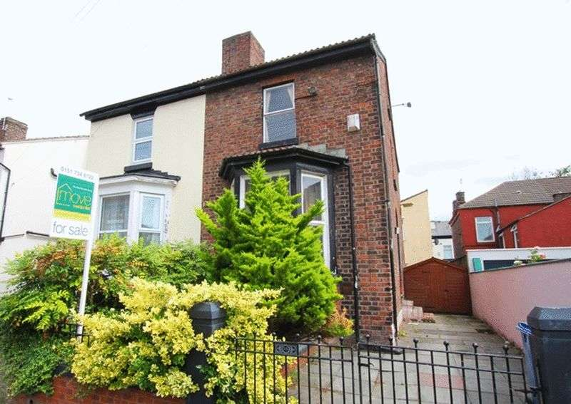3 Bedrooms Semi Detached House for sale in Holland Street, Kensington, Liverpool, L7