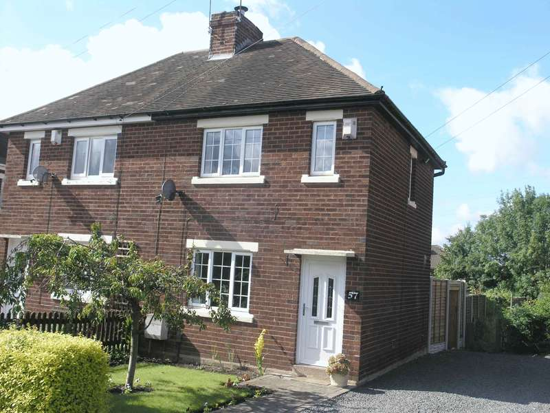 2 Bedrooms Semi Detached House for sale in The Straits, Lower Gornal