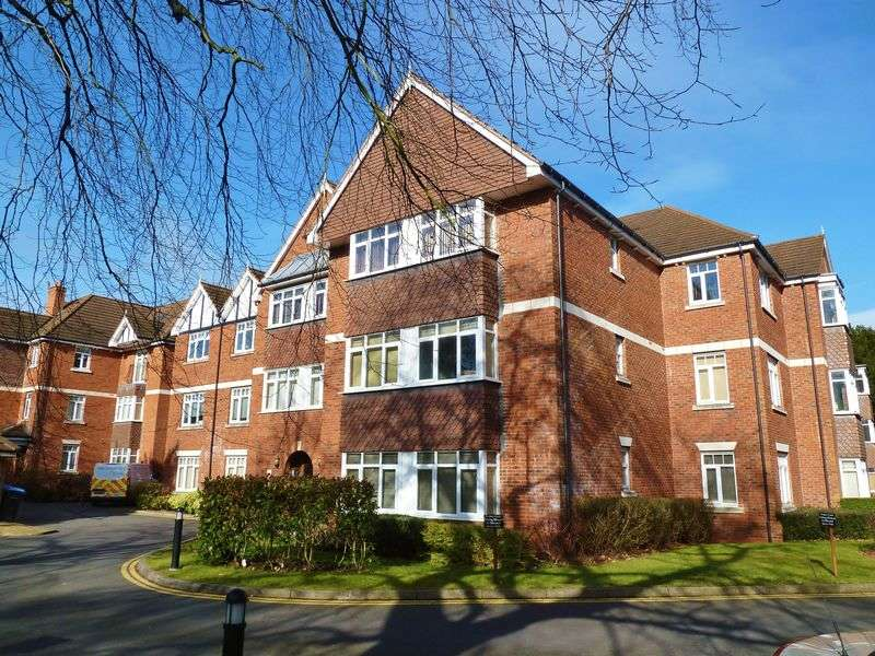 2 Bedrooms Flat for sale in Trinity Court, The Academy, Moseley - EXECUTIVE TWO BEDROOM APARTMENT IN GATED MOSELEY DEVELOPMENT!