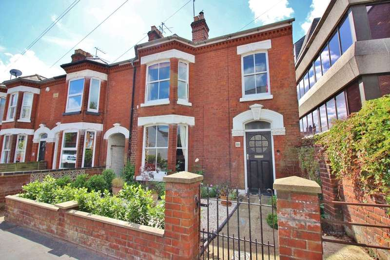 3 Bedrooms End Of Terrace House for sale in Rosary Road, Norwich