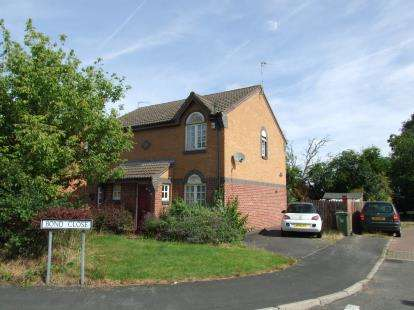 2 Bedrooms Semi Detached House for sale in Bond Close, Loughborough, Leicestershire