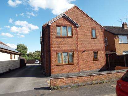 2 Bedrooms Flat for sale in Bale Close, Long Eaton, Nottingham, Nottinghamshire