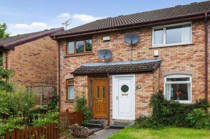 2 Bedrooms Terraced House for sale in Gairbraid Court, Maryhill, Glasgow