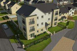 2 Bedrooms Flat for sale in Calderwood Village, Calder Street