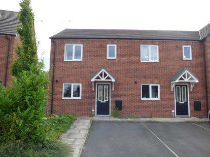 3 Bedrooms End Of Terrace House for sale in Trinity Road, Ellesmere Port, Cheshire, ., CH65