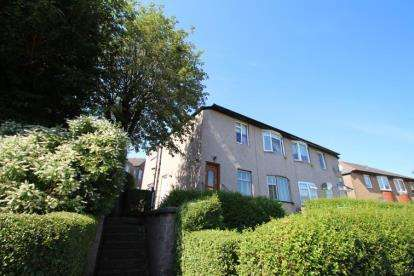 2 Bedrooms Flat for sale in Inchbrae Road, CARDONALD, Lanarkshire