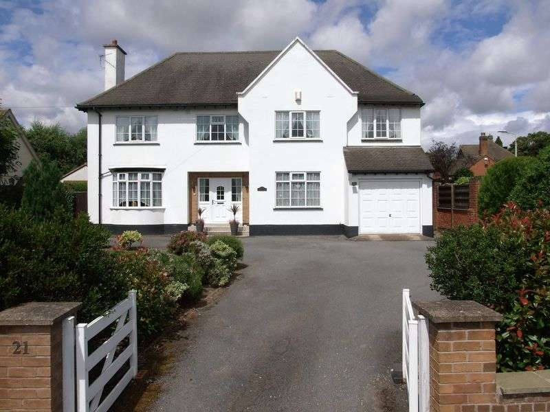 5 Bedrooms Detached House for sale in Holywell Drive, Loughborough