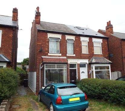 3 Bedrooms Semi Detached House for sale in Umberslade Road, Selly Oak, Birmingham, West Midlands
