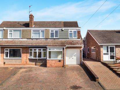 4 Bedrooms Semi Detached House for sale in Sisley Avenue, Stapleford, Nottingham, Nottinghamshire