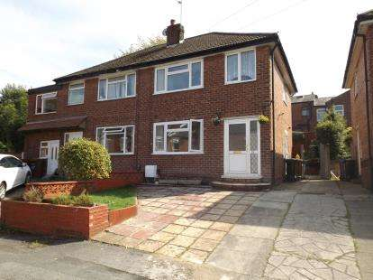 3 Bedrooms Semi Detached House for sale in Stream Terrace, Offerton, Stockport, Cheshire
