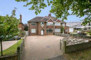 5 Bedrooms Semi Detached House for sale in Cornwallis Avenue, Tonbridge