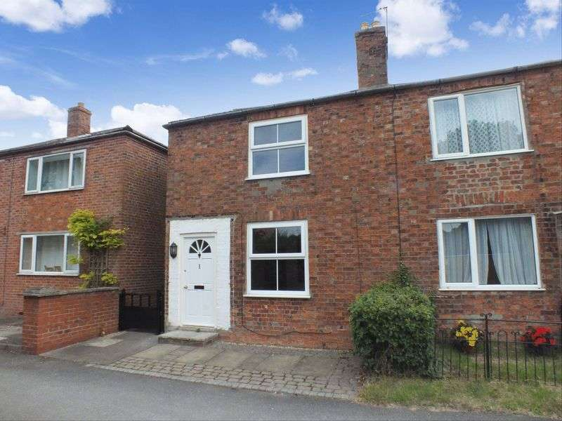 2 Bedrooms Semi Detached House for sale in Chapel Lane, Baumber