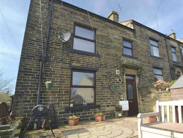 2 Bedrooms End Of Terrace House for sale in Roundfield Place, Thornton, Bradford