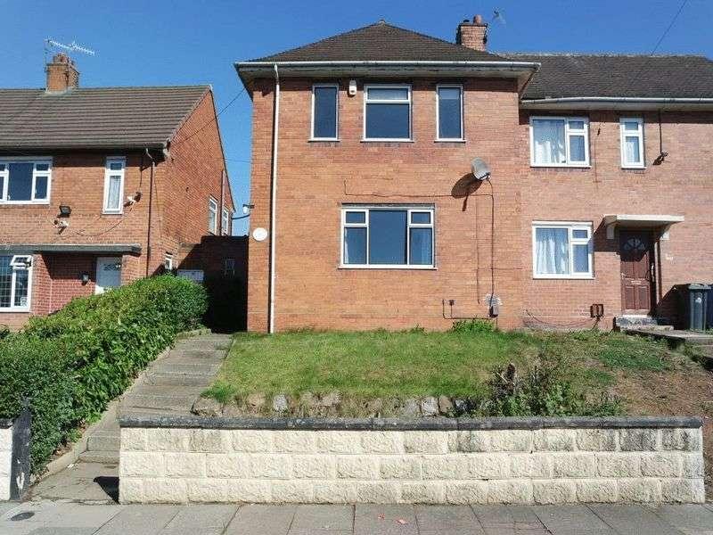 3 Bedrooms Semi Detached House for sale in Cemlyn Avenue, Blurton, Stoke-On-Trent, ST3 2BL