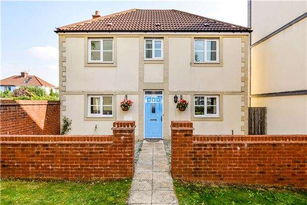 3 Bedrooms Detached House for sale in Trubshaw Close, Horfield, Bristol, BS7 0AD