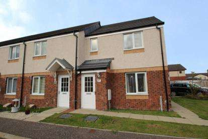3 Bedrooms End Of Terrace House for sale in Sweet Thorn Drive, East Kilbride