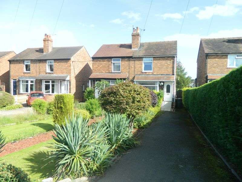 3 Bedrooms Semi Detached House for sale in Crewe Road, Sandbach