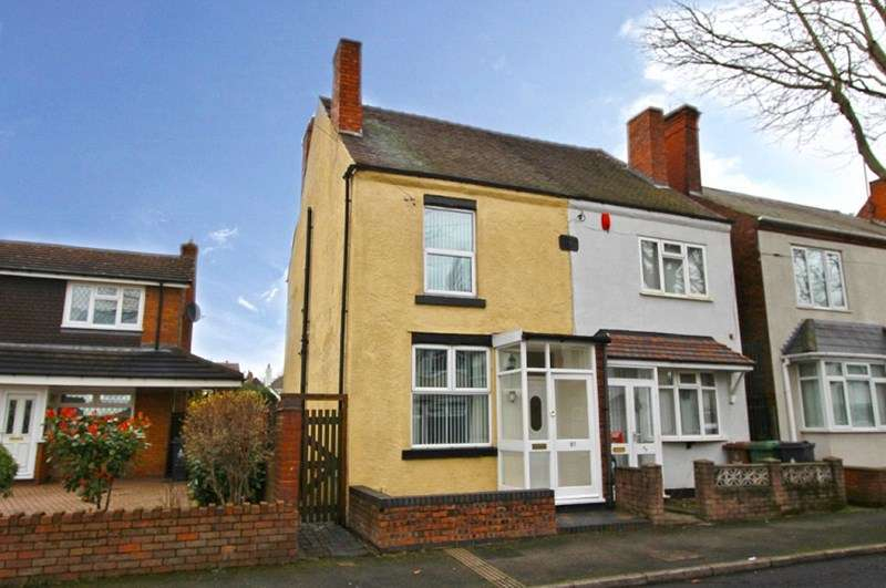 3 Bedrooms Semi Detached House for sale in Harrison Street, Bloxwich, Walsall