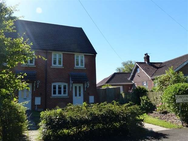 2 Bedrooms Semi Detached House for sale in Chestnut Tree Gardens, Warminster