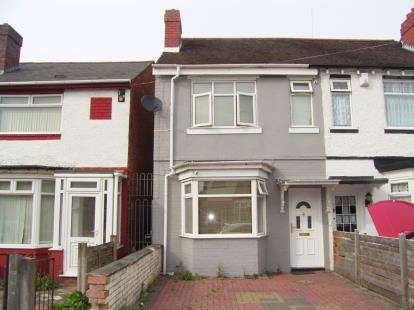 2 Bedrooms End Of Terrace House for sale in Morley Road, Birmingham, West Midlands