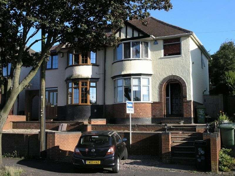 3 Bedrooms Semi Detached House for sale in Eve Lane, Dudley