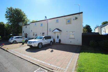 3 Bedrooms End Of Terrace House for sale in Bonnyton Place, Girdle Toll, Irvine, North Ayrshire