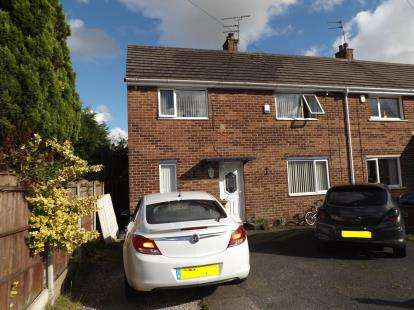 3 Bedrooms End Of Terrace House for sale in Festival Road, Rainford, St. Helens, Merseyside, WA11
