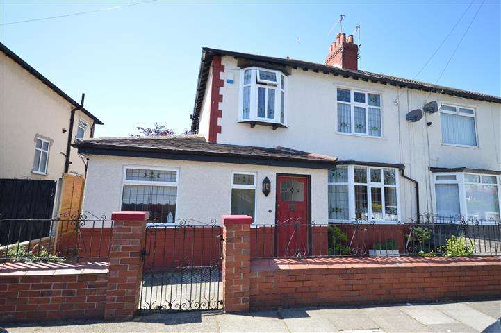 3 Bedrooms Semi Detached House for sale in Silverbeech Avenue, Calderstones, Liverpool, L18