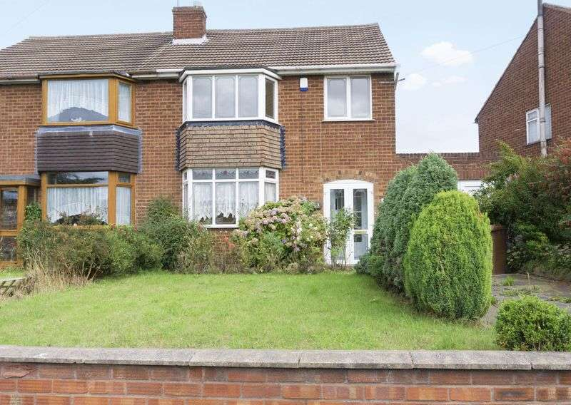 3 Bedrooms Semi Detached House for sale in Northgate, Aldridge, Walsall