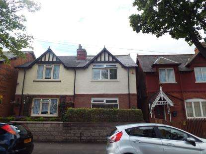 3 Bedrooms Semi Detached House for sale in Drummond Road, Birmingham, West Midlands