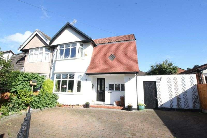 3 Bedrooms Semi Detached House for sale in Upland Road, Upton, Wirral