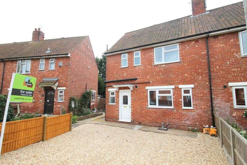 3 Bedrooms Semi Detached House for sale in Poplar Street, Lincoln
