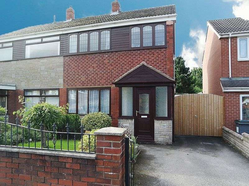 3 Bedrooms Semi Detached House for sale in Westonfields Drive, Longton, Stoke-On-Trent, ST3 5JA
