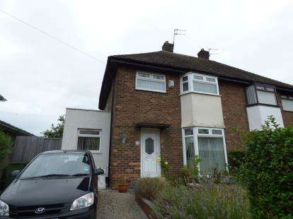 3 Bedrooms Semi Detached House for sale in Carr House Lane, Liverpool, Merseyside, L38