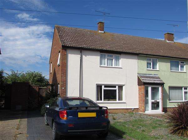 3 Bedrooms End Of Terrace House for sale in Goldcrest Road, Ipswich