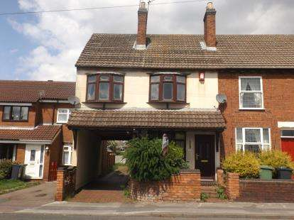 4 Bedrooms Terraced House for sale in Beechtree Road, Walsall Wood, Walsall, West Midlands