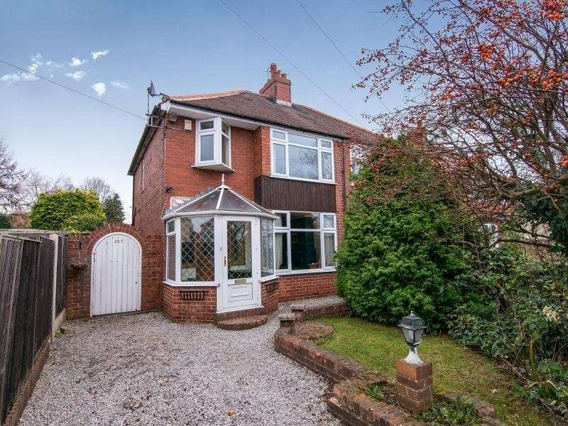 3 Bedrooms Semi Detached House for sale in Creswell Road, Clowne