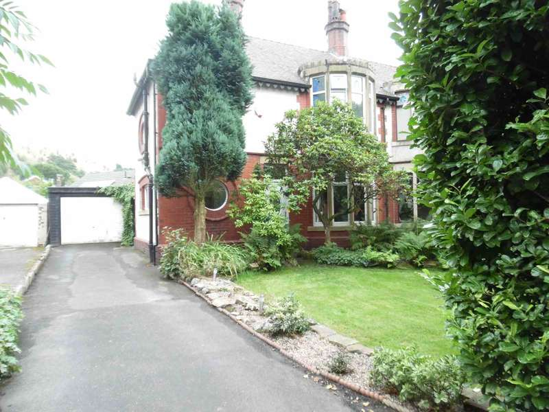 3 Bedrooms Semi Detached House for sale in Milnrow Road, Shaw