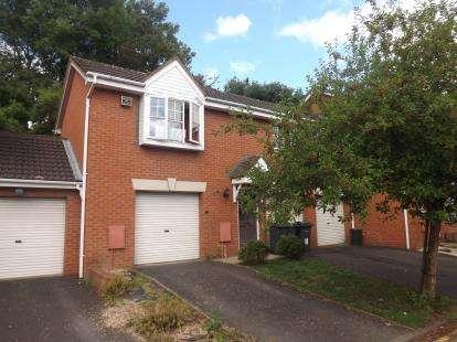 2 Bedrooms Terraced House for sale in Regent Close, Birmingham, West Midlands