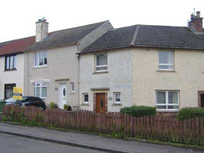 3 Bedrooms Terraced House for sale in North Calder Drive, Airdrie