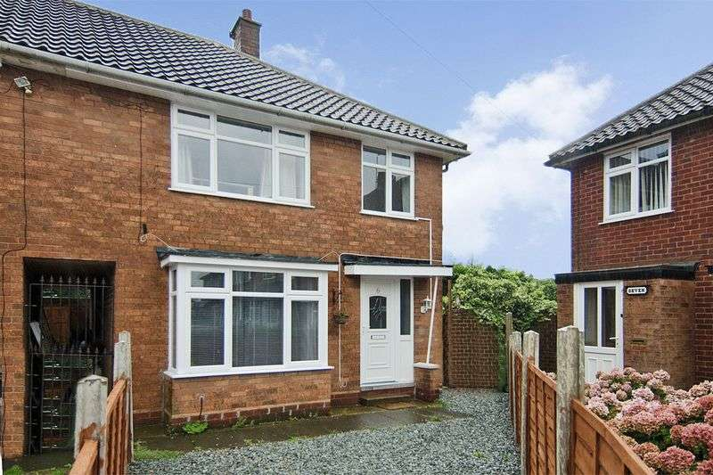3 Bedrooms House for sale in Plant Way, Pelsall, Walsall