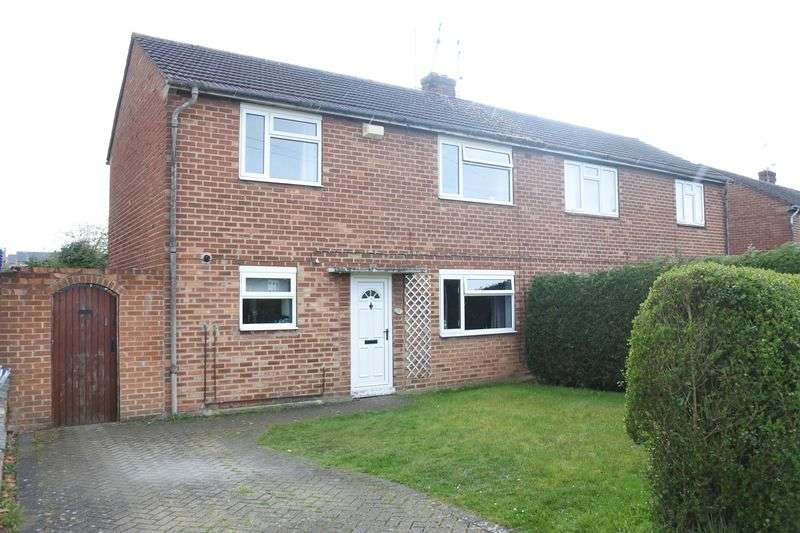 3 Bedrooms Semi Detached House for sale in Almond Grove, Grantham