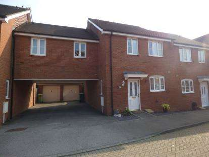 3 Bedrooms Semi Detached House for sale in Hopton Grove, Newport Pagnell, Milton Keynes, Bucks