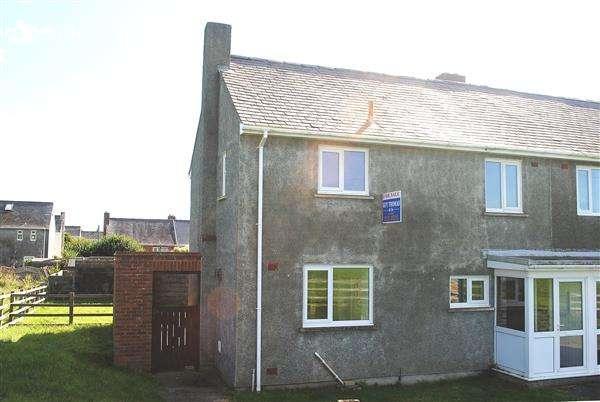 3 Bedrooms Semi Detached House for sale in 88 Stranraer Road