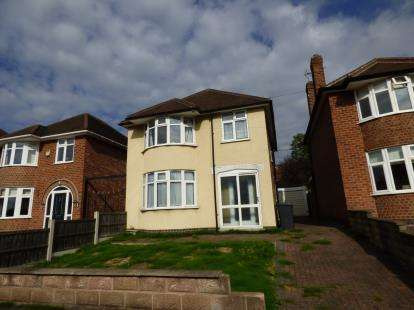 3 Bedrooms Detached House for sale in Banbury Avenue, Toton, Nottingham, Nottinghamshire