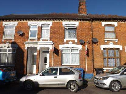 2 Bedrooms Terraced House for sale in King Street, Kettering, Northamptonshire
