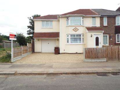 4 Bedrooms Semi Detached House for sale in South Ockendon, Essex, South Ockendon