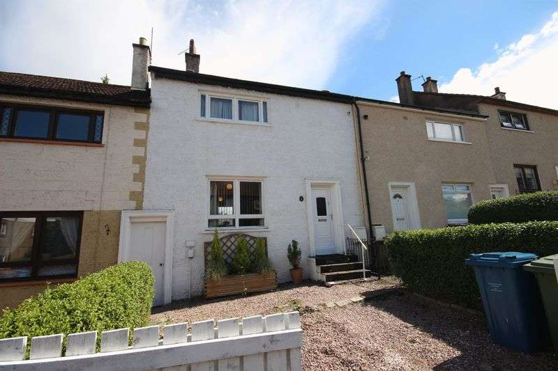 2 Bedrooms Terraced House for sale in Scaraway Street, Milton, Glasgow, G22 7JT