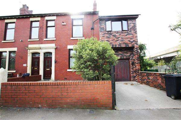3 Bedrooms End Of Terrace House for sale in Higher Walton Road, Higher Walton, Preston
